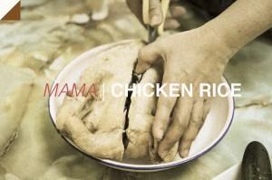 MAMA Chicken Rice